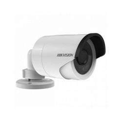 DS-2CD2042WD-I (4.0) IP-камера корпусная уличная